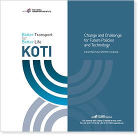 KOTI Brochure