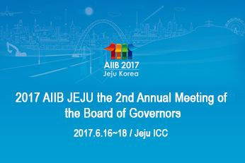 2017 AIIB JEJU the 2nd Annual Meeting of the Board of Governors