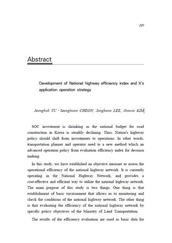 Development of National highway efficiency index and it`s application operational strategy