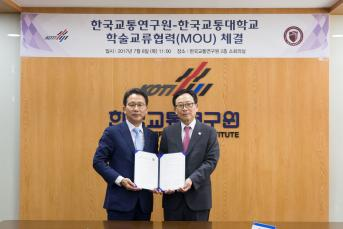 Korea National University of Transportation - KOTI MOU