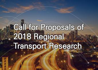 Call for Proposals of 2018 Regional Transport Research