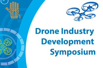 Drone Industry Development Symposium