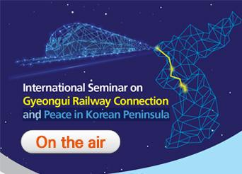 International Seminar on Gyeongui Railway Connection and Peace in Korean Peninsula