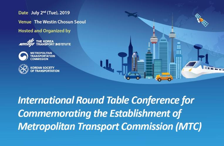 International Round Table Conference for Commemorating the Establishment of Metropolitan Transport Commission (MTC)