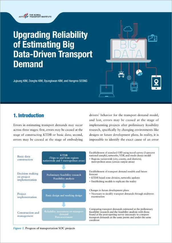 Upgrading Reliability of Estimating Big Data-Driven Transport Demand